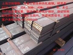 上海热轧扁钢定制