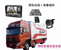 貨車倒車后視監控錄像系統