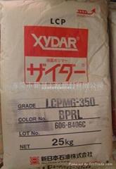 日本新石油LCP MG350