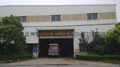 供应安徽天大GB5310-12CR1MOVG高压锅炉管合金管无缝钢管