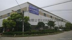 供应安徽天大GB5310-15CRMOG高压锅炉管合金管无缝钢管