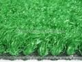 幼儿園人工草坪草皮
