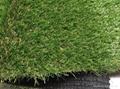 仿真四色人造草坪