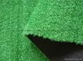 幼儿園人造草坪地毯 2