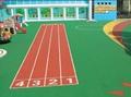 幼儿園塑膠跑道