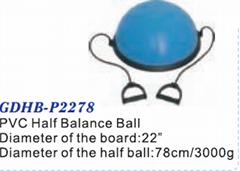 PVC Half Balance Ball