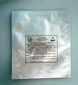 防靜電鋁箔袋