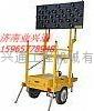 山東太陽能施工標誌車爆閃燈警示燈安全錐