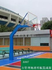方管篮球架