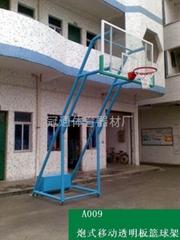 炮式移动透明板篮球架