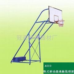 炮式移動籃球架