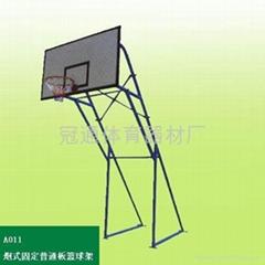 炮式固定普通板篮球架
