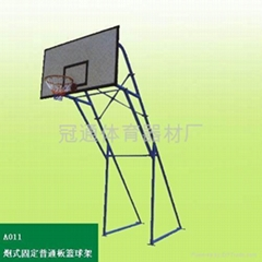 炮式固定普通板籃球架