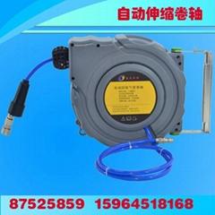 益友恒信专业供应DYB-Q510自动伸缩气管收卷盘
