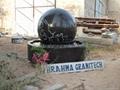 kugelbrunnen,granitbrunnen