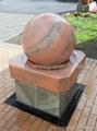 Stone ball fountains