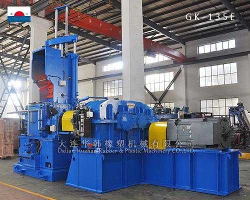 Internal mixer 270 L 2