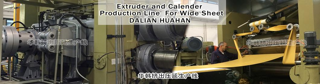 Wide-sheet Extrusion Calender Line