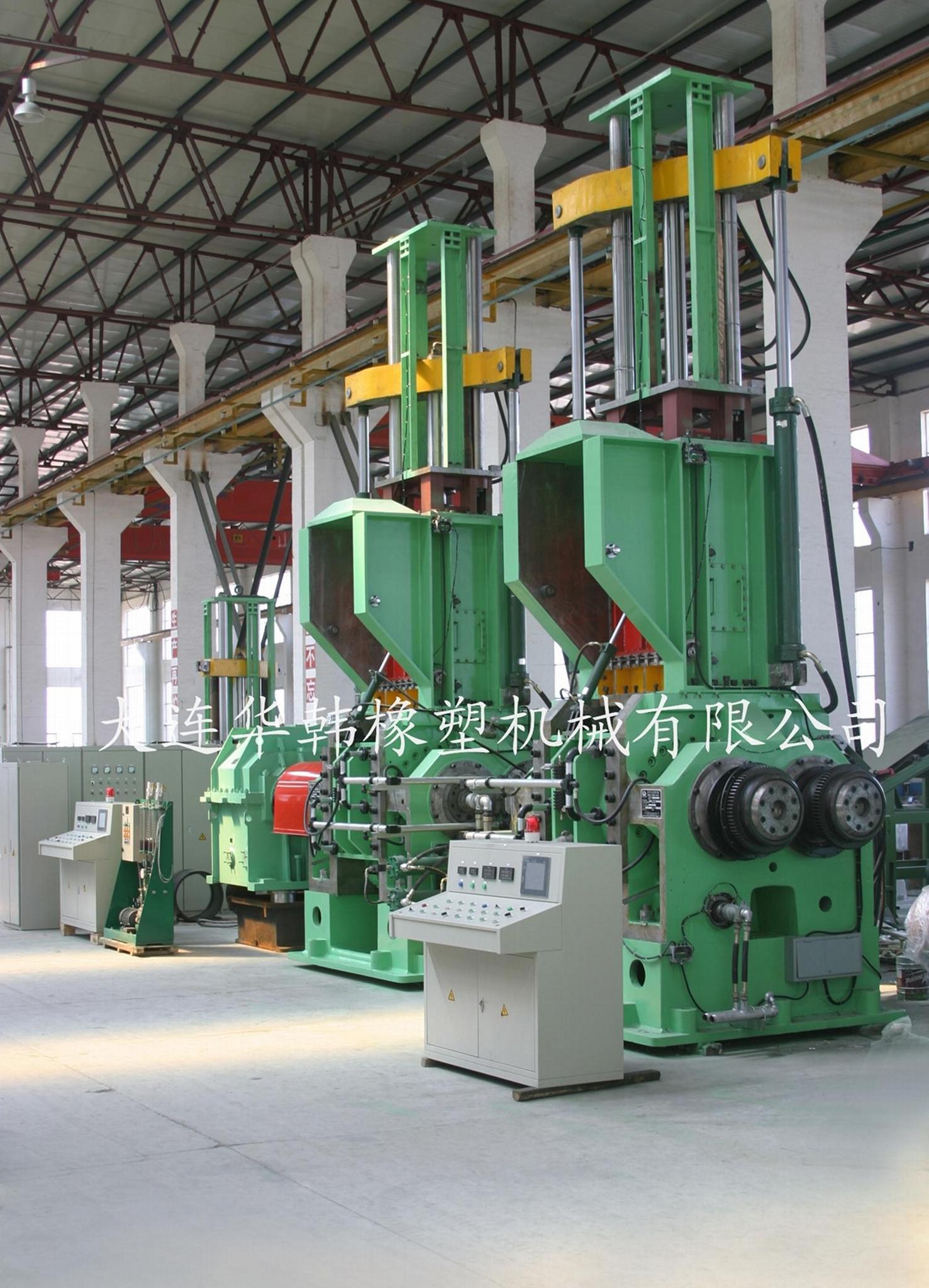 Internal mixer 370 L