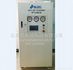 加熱燃燒噴淋水洗式PECVD尾氣處理設備(SCRUBBER)