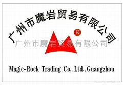 廣州市魔岩貿易有限公司