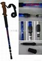 登山手杖 2
