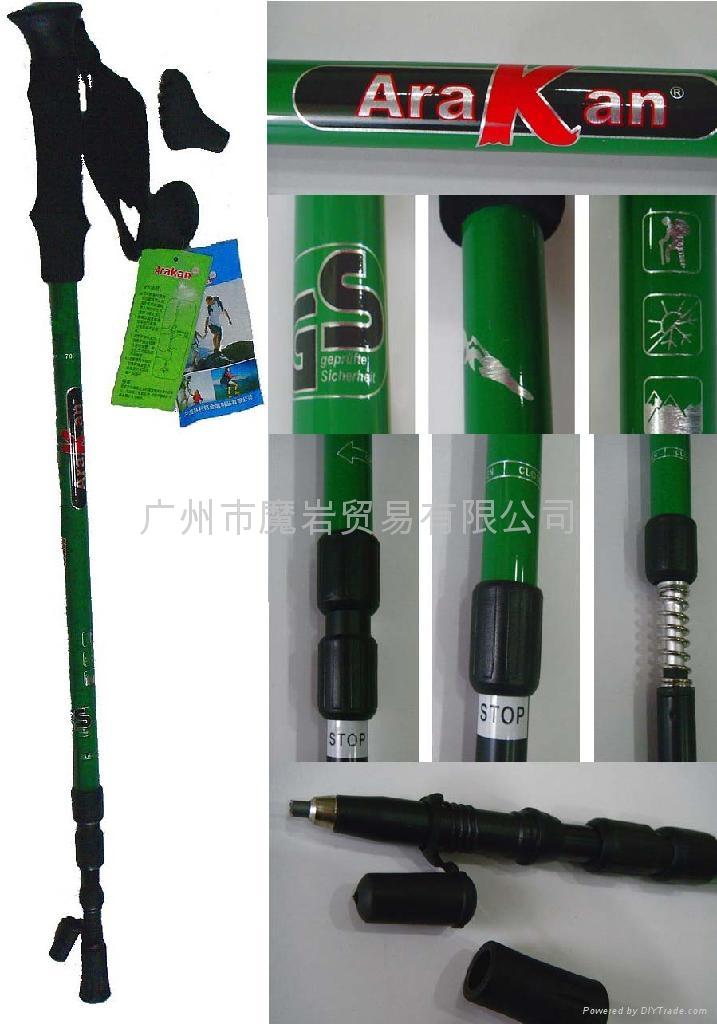 登山手杖 3