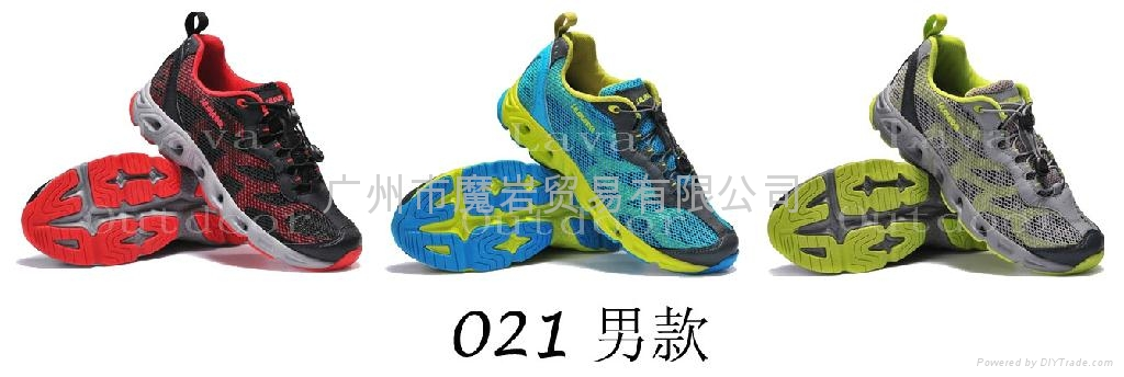 戶外運動旅行徒步溯溪鞋 2