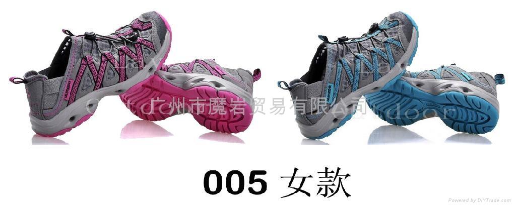 戶外運動旅行徒步溯溪鞋 5