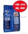 澳洲直購德運奶粉(儿童及成人均可飲用) 2