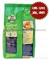 澳洲直購德運奶粉(儿童及成人均可飲用) 4