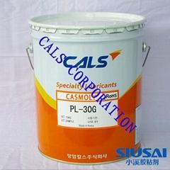 塑料潤滑油CALS韓國長岩PL-300G 錄像機潤滑油脂
