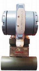 空氣氮氣V錐流量計