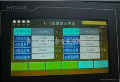 觸摸屏液晶定量控制儀