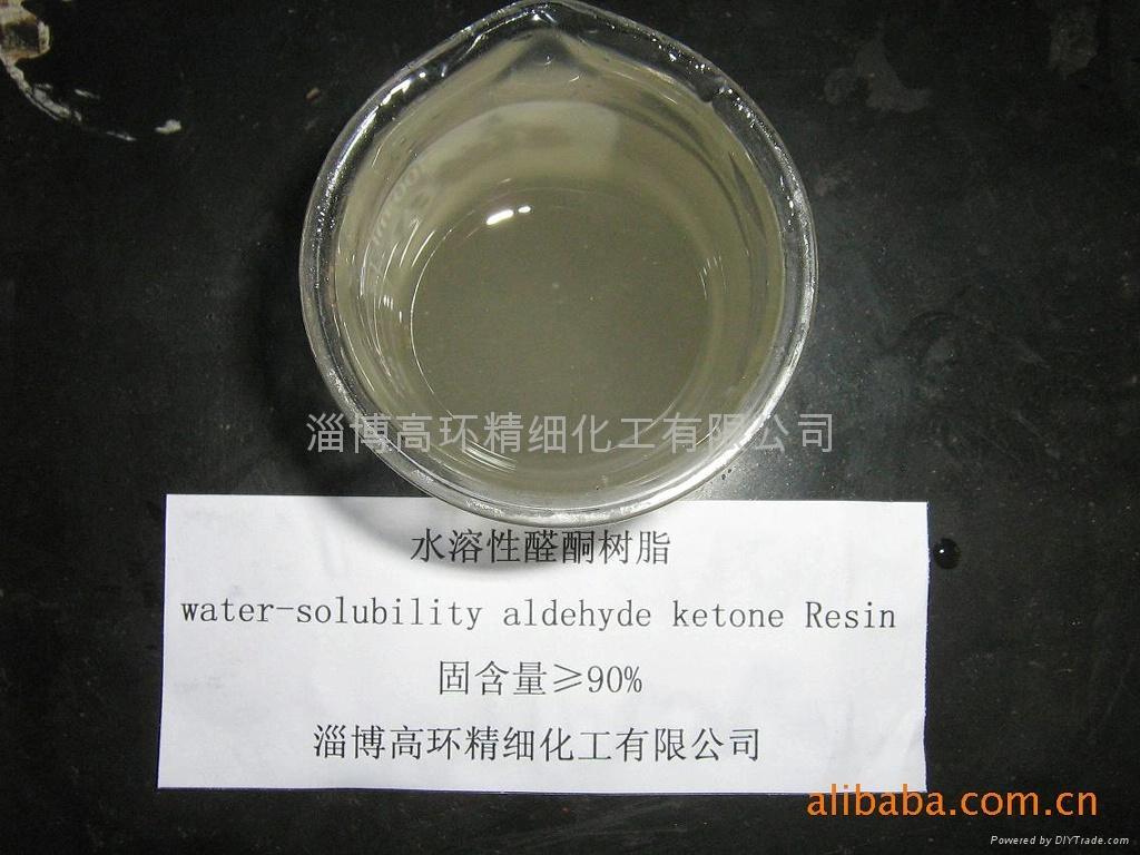 水溶性醛酮樹脂  1