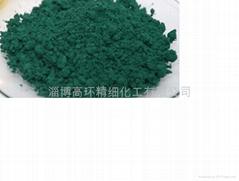 氫氧化鉻原料