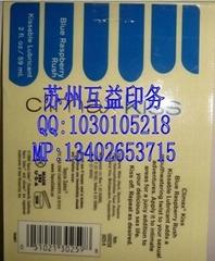 吴江透明龙不干胶标签印刷