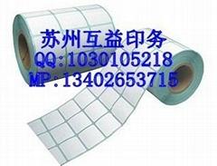 蘇州可移膠標籤生產