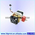 NEW 3D Printer extruder single extruder high quality