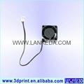 Lankeda 12V small cooling fan for 3d printer