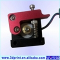 Metal MK8 extruder parts red with