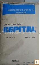 抗静电POM塑胶原料