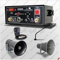 BC-2 Siren and Speaker Kit