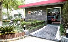 Shanghai Nanhua Electronics Co,.Ltd