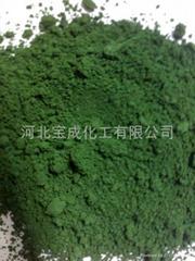 陶瓷级氧化铬绿