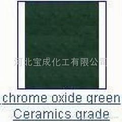 高温级氧化铬绿