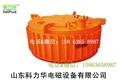 科力華煤礦專用防爆電磁圓盤除鐵