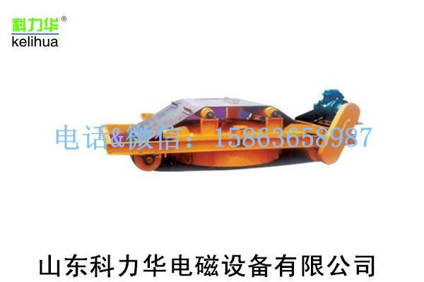 RCDD系列超強干式自卸式電磁除鐵器 1