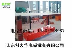 RCYB系列人造板鋪裝專用昇降式永磁除鐵器