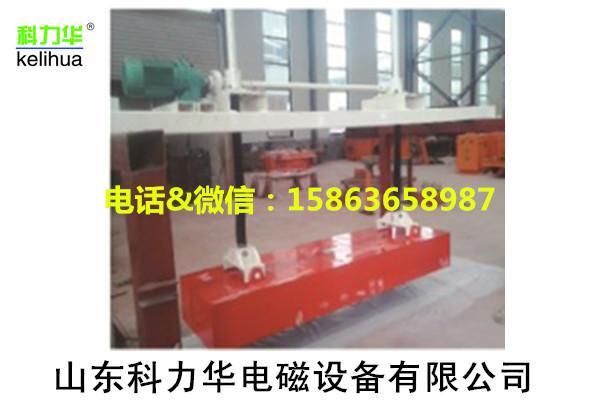 RCYB系列人造板鋪裝專用昇降式永磁除鐵器  2